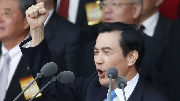 Taiwanese President Ma Ying-jeou delivers the keynote speech during the National Day celebrations in Taipei last month.