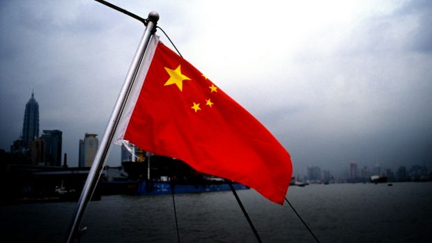 The IIF, the chief global body for the banking industry, calculates that capital outflows from China reached $US676 ...