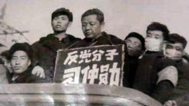 Xi Zhongxun, father of Chinese President Xi Jinping, under persecution during the Cultural Revolution in China. Hu ...
