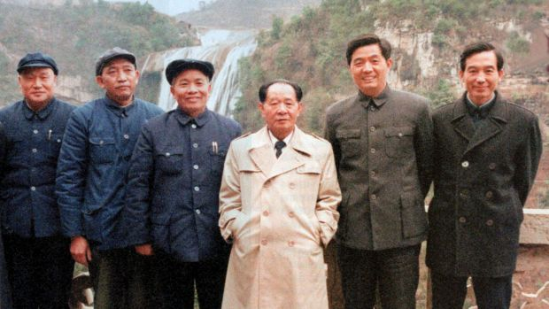 Hu Yaobang (in white jacket) in February 1986 with - from right - Wen Jiabao and Hu Jintao, who went on to become ...