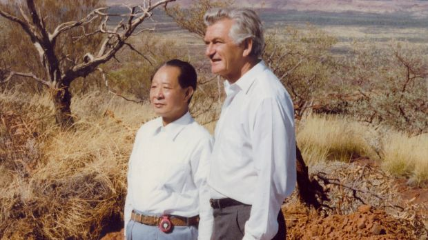 Hu Yaobang with Bob Hawke in 1985 in the Pilbara, which soon became the site of the first major Chinese foreign investment.