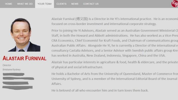 Alastair Furnival's page on the He Yi website.