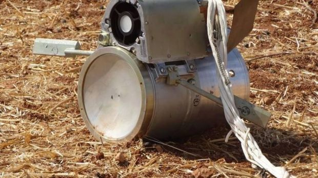Cluster bombs used by Russia have been found in Syria.