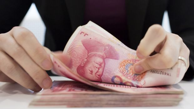 The yuan has appreciated strongly against others that have fallen significantly against the US dollar.