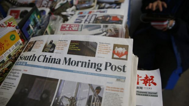 Copies of the South China Morning Post are sold at a news stand in Hong Kong. Chinese e-commerce giant Alibaba says it ...