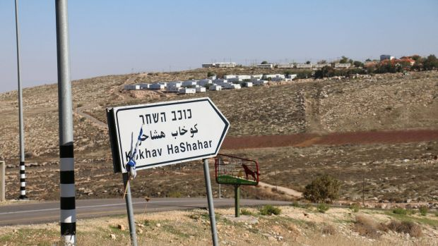 The entrance to the settlement of Kokhav HaShahar, in the central area of the occupied West Bank. An illegal outpost ...