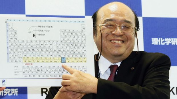 Kosuke Morita of Riken Nishina Center for Accelerator-Based Science points out the new elements added to the periodic ...