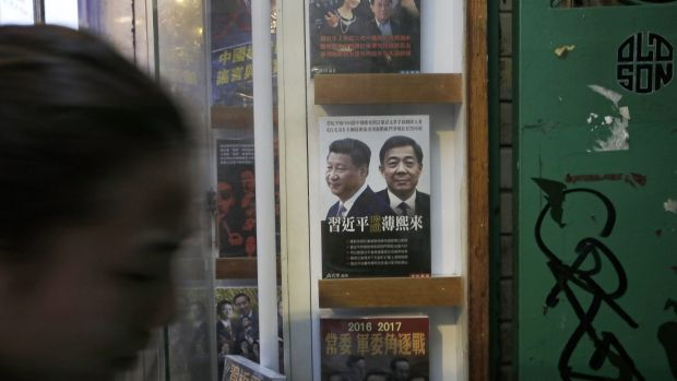 A Hong Kong bookshop displaying a book featuring a photo of Chinese President Xi Jinping, left, and former Politburo ...