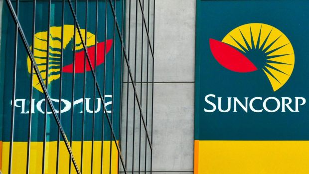 The Marketplace initiative is designed to help Suncorp deliver more of its services through digital platforms.