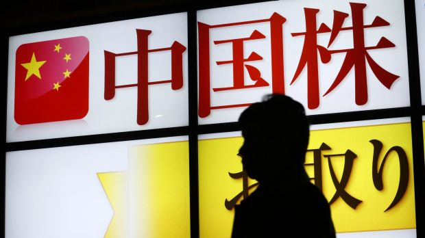 The volatility in China's economy has unnerved many around the world.
