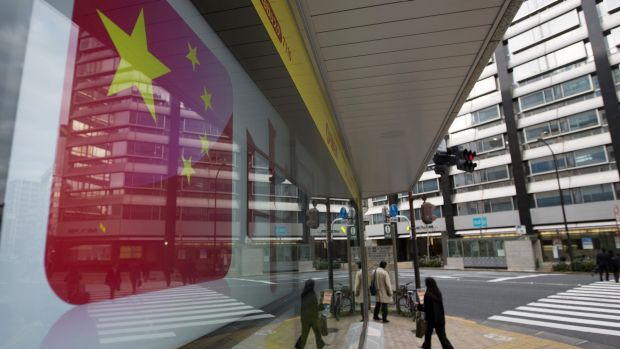 Research undertaken by the IMF showed that over the last five years the impact of growth surprises from China on global ...