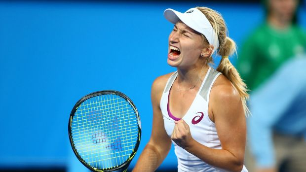 Daria Gavrilova is confident about her chances at the Australian Open.