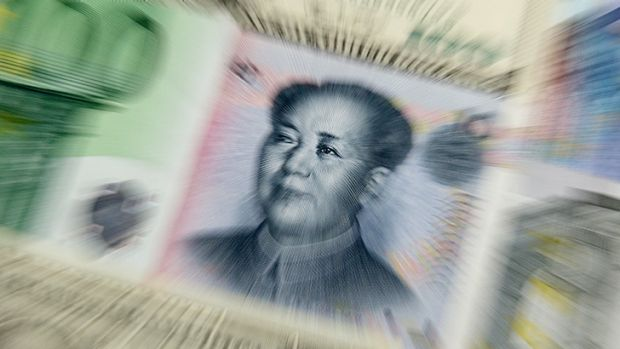 The People's Bank of China has intervened to support the yuan.