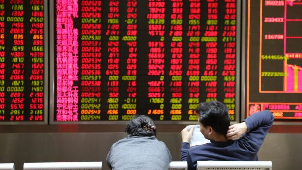 China's oldest bourse has lost its position at the top of turnover rankings for the nation's four major trading venues.