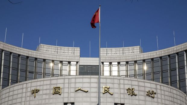 The People's Bank of China has kept the yuan fix steady.