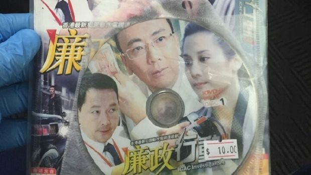 "A Chinese DVD titled ""ICAC Investigators"" was among the few possessions Gary Low had with him when he died."