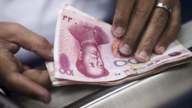 A number of large US hedge funds are betting the yuan will drop sharply.