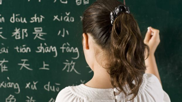 In decline: foreign language enrolments.