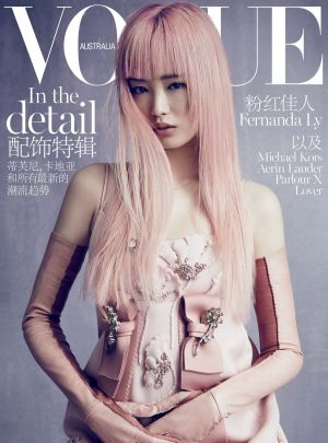 The Australian rising star on the cover of Vogue Australia's Chinese special edition issue.