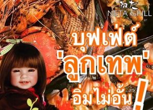 A Bangkok buffet restaurant has launched a promotion allowing dolls to eat at children's prices.