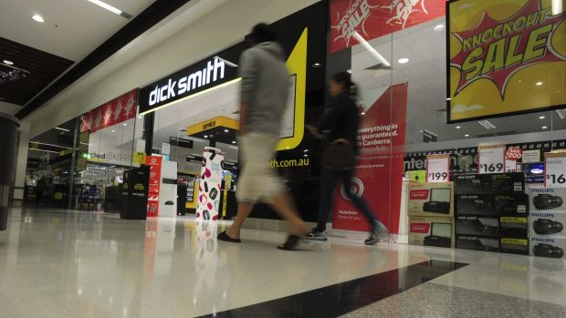 Strong interest in Dick Smith store sites from other retailers means AMP is confident it will not take a big hit.