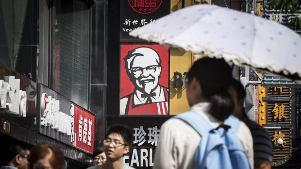 KFC has been battling food safety allegations in China for several years.