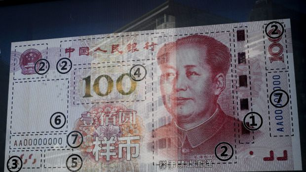 The People 's Bank of China has strengthened the yuan.