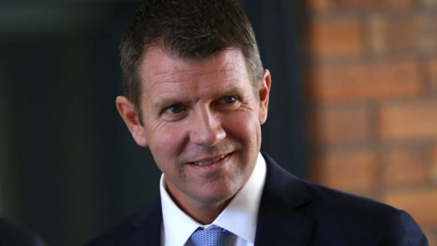 NSW Premier Mike Baird has been warned that the Powerhouse Museum's extensive collection will be placed at risk if the ...