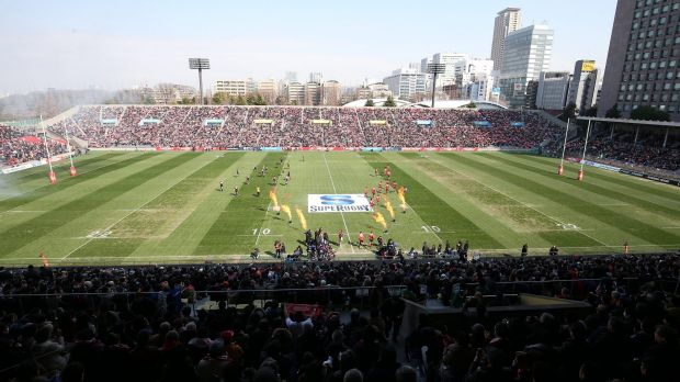 Historic match: The Super Rugby game between the Sunwolves and Lions at Prince Chichibu Stadium drew a big crowd.