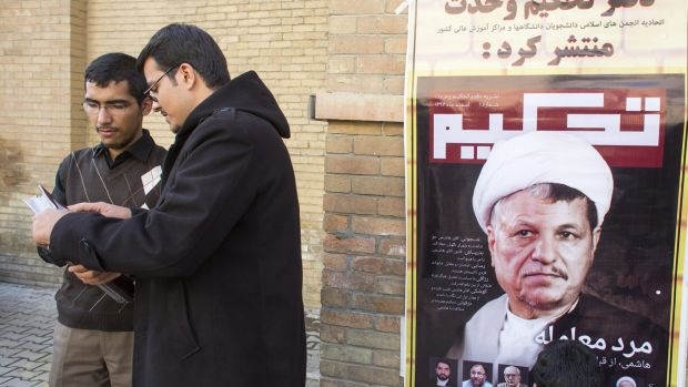 The results suggest that former president Ayatollah Ali Akbar Hashemi Rafsanjani, seen on the right in a magazine cover, ...