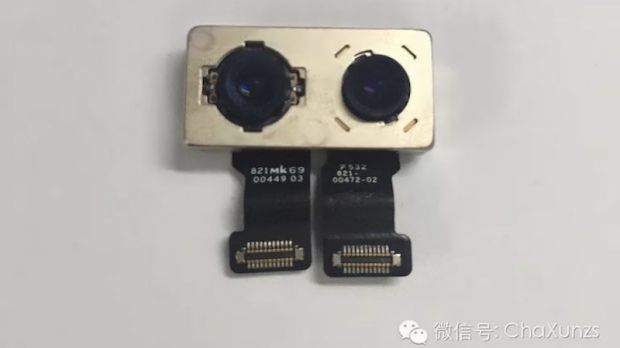 The dual camera component people are saying is for the iPhone 7 Plus.