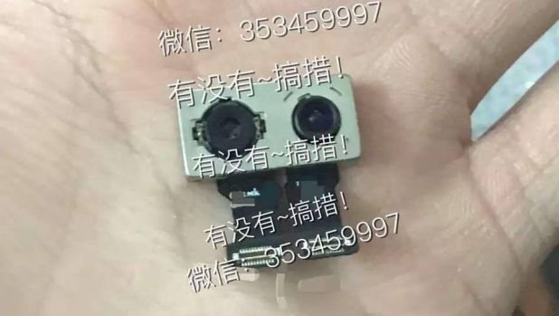 Yet another image of the camera component.