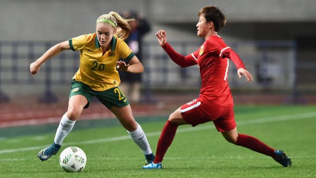 Talent: 15-year-old Matildas sensation Ellie Carpenter is the latest international to graduate from the Westfield Sports ...