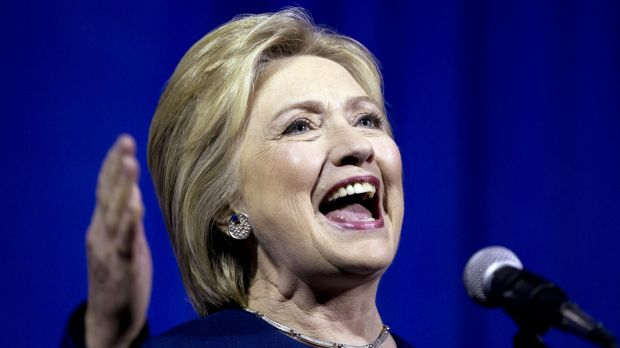 Democratic presidential candidate Hillary Clinton is raising funds via a fund that enables donors to bypass the $2,700 ...