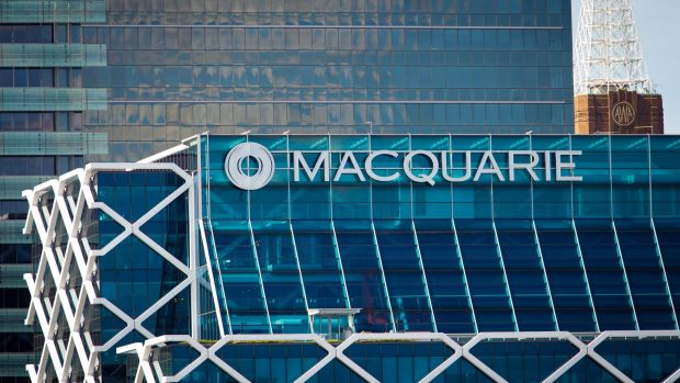 Macquarie Group has ploughed into junk bonds helped by a government guarantee.