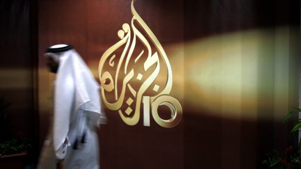 Al-Jazeera is slashing about 500 jobs as Qatar reacts to shrinking oil and gas revenue and changes in the global media ...