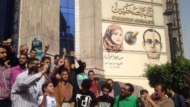 People protest against government measures against the press outside Egypt's journalists' syndicate in Cairo earlier ...