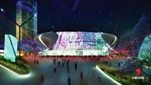 A new entertainment arena planned for the Brisbane CBD