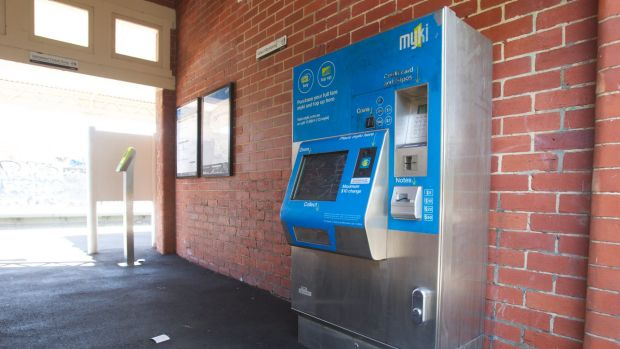 how to use myki top up machine