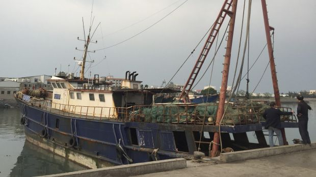 A Chinese fishing vessel rescued in March by the Chinese Coast Guard after its seizure by Indonesian authorities near ...