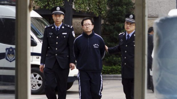 Matthew Ng arriving at the Guangdong Supreme Court in 2012.