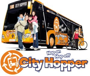 """Publicity material for the Liberals' proposed """"city hopper"""" bus service."""