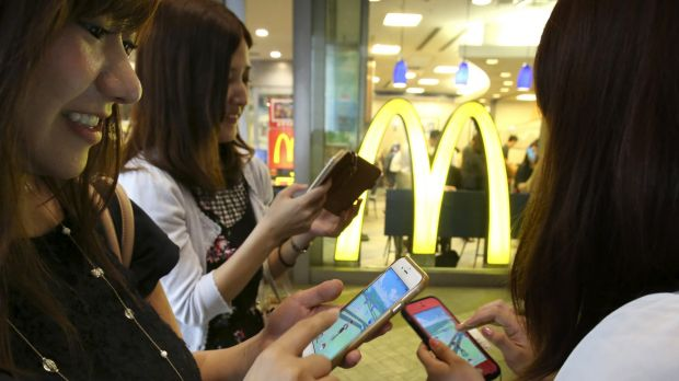 McDonald's has become the first company to do a deal with Pokemon Go to sponsor gym locations in Japan.