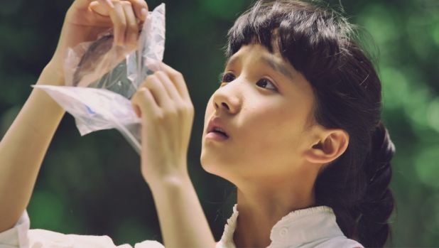 Junior detective Jing (Su Xiaotong) in What's in the Darkness.
