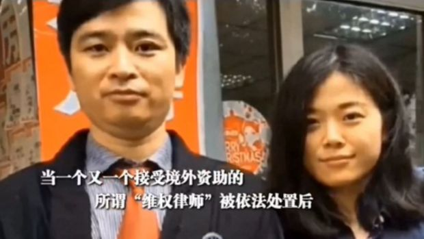 A still from the propaganda film showing legal assistant Zhao Wei, right, who is accused in the video of accepting ...