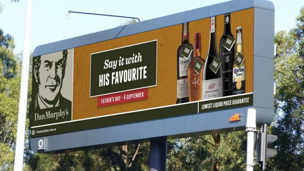 oOh!media is one of Australia's largest billboard owners and has been upgrading its signs to digital in recent years.