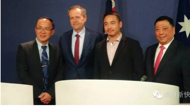 Paul Han, Bill Shorten, Simon Shuo Zhou and Ernest Wong at a 2016 election press conference.
