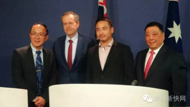 Paul Han, Bill Shorten, Simon Shuo Zhou and Ernest Wong (far right) at a 2016 election press conference.