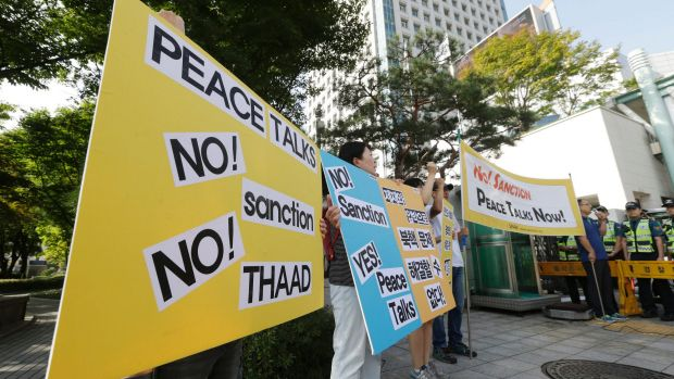 South Korean protesters stage a rally denouncing the United States and South Korean government's policy against North ...