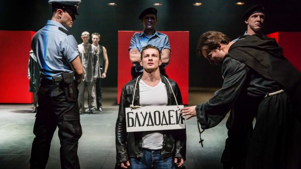 Cheek by Jowl's production of Shakespeare's <i>Measure for Measure</i>, staged with Pushkin Theatre Moscow, is one of ...